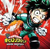 My Hero Academia [Anime]